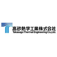 高砂熱学工業株式会社