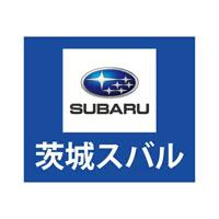 茨城スバル自動車株式会社社
