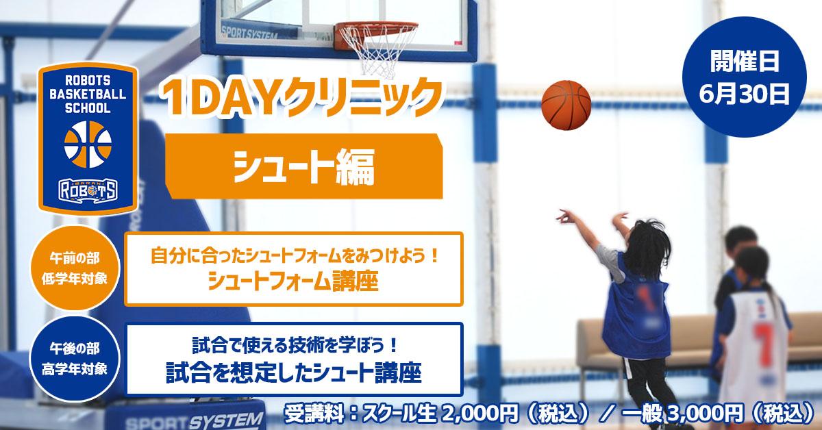 イベント   M-SPO まちなか・スポーツ・にぎわい広場